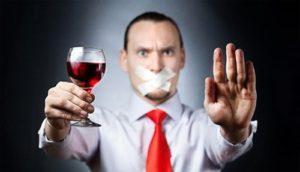 Лечение алкоголизма на уровне днк алкоголизма варламово